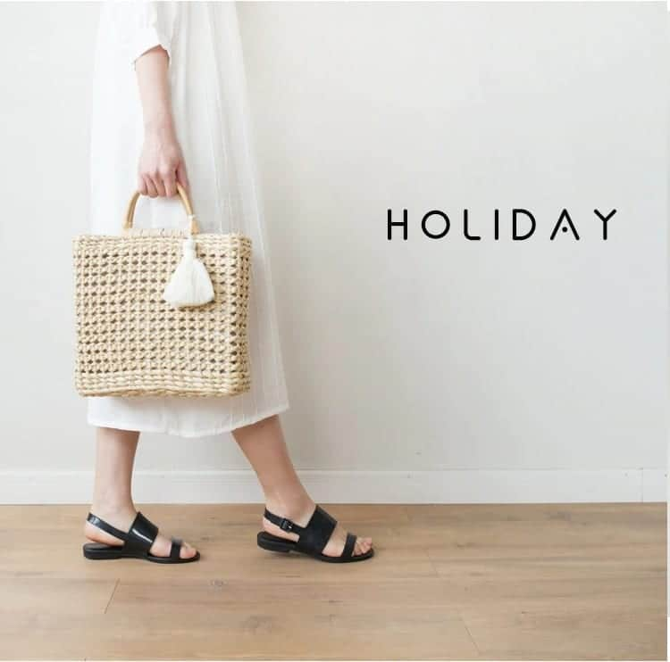 Rattan and large straw beach bag